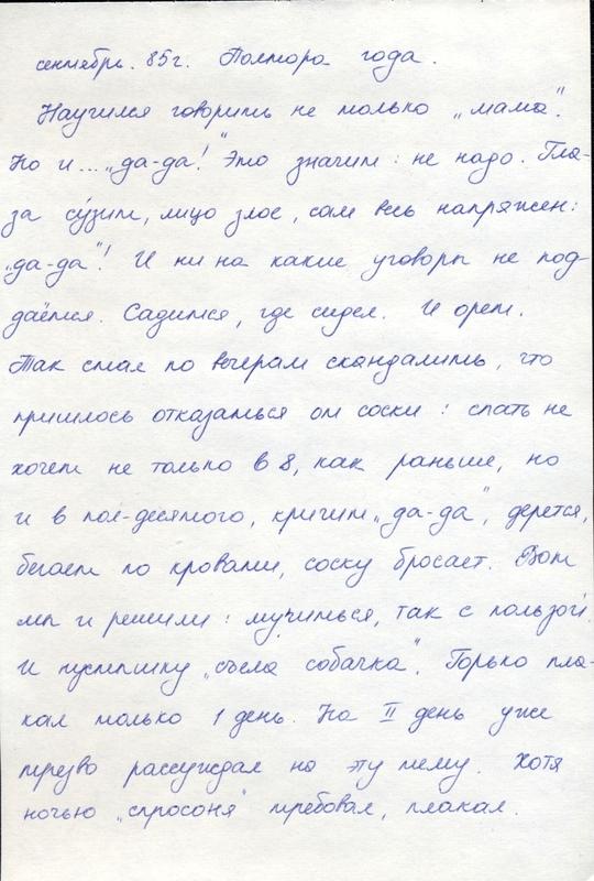 http://www.pupok.eu/wp-content/uploads/2016/04/kr66.jpg