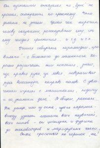 http://www.pupok.eu/wp-content/uploads/2016/04/kr67-203x300.jpg