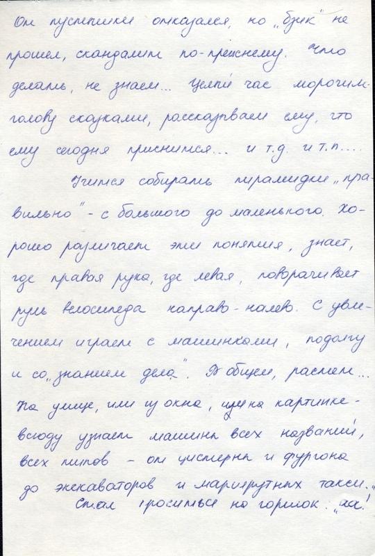 http://www.pupok.eu/wp-content/uploads/2016/04/kr67.jpg