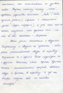 http://www.pupok.eu/wp-content/uploads/2016/04/kr69-203x300.jpg