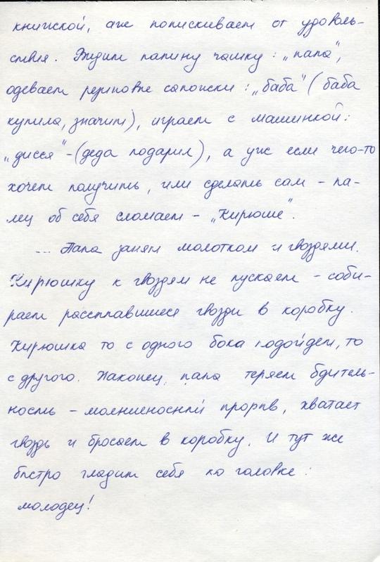 http://www.pupok.eu/wp-content/uploads/2016/04/kr69.jpg