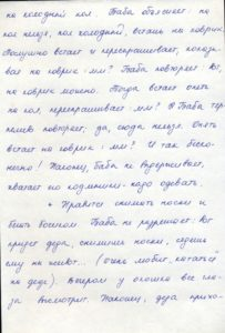 http://www.pupok.eu/wp-content/uploads/2016/04/kr71-203x300.jpg