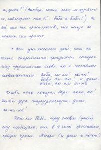 http://www.pupok.eu/wp-content/uploads/2016/04/kr74-203x300.jpg