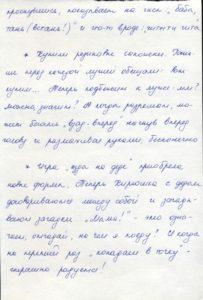 http://www.pupok.eu/wp-content/uploads/2016/04/kr75-203x300.jpg