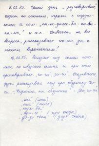 http://www.pupok.eu/wp-content/uploads/2016/04/kr78-203x300.jpg