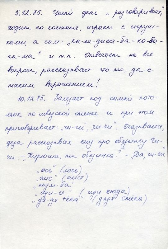 http://www.pupok.eu/wp-content/uploads/2016/04/kr78.jpg