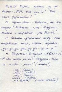 http://www.pupok.eu/wp-content/uploads/2016/04/kr79-203x300.jpg