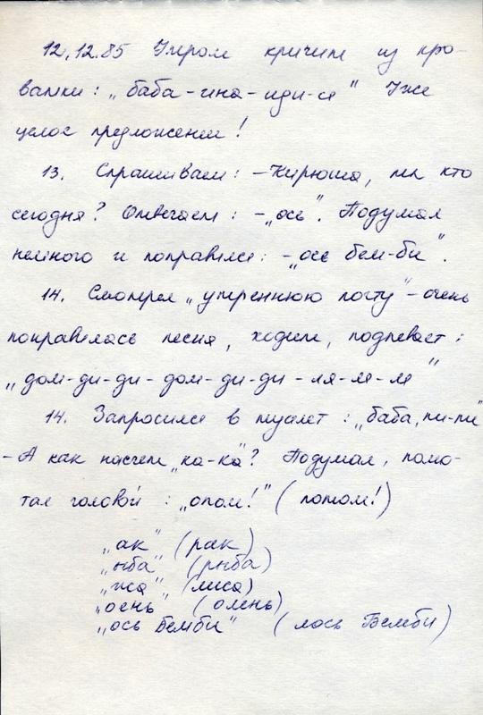 http://www.pupok.eu/wp-content/uploads/2016/04/kr79.jpg