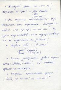 http://www.pupok.eu/wp-content/uploads/2016/04/kr80-203x300.jpg