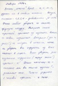 http://www.pupok.eu/wp-content/uploads/2016/04/kr81-203x300.jpg
