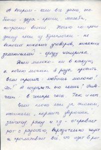 http://www.pupok.eu/wp-content/uploads/2016/04/kr82-203x300.jpg