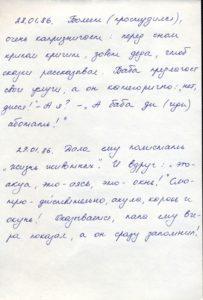 http://www.pupok.eu/wp-content/uploads/2016/04/kr86-203x300.jpg