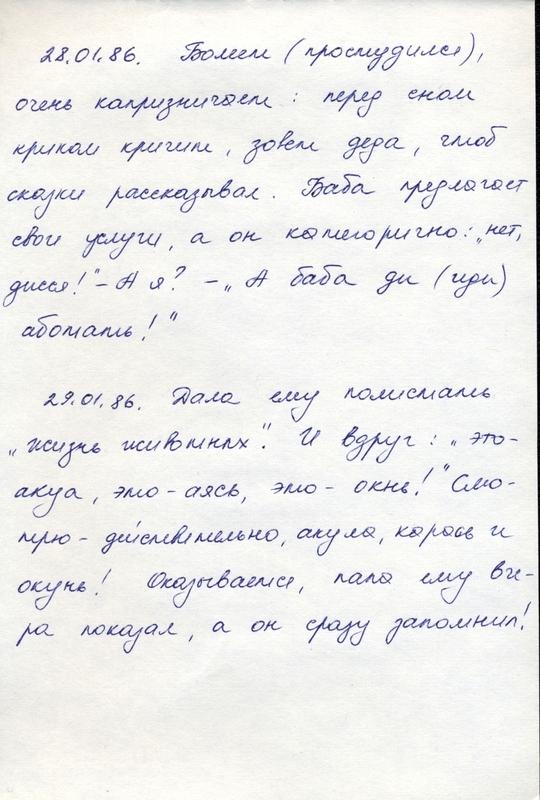 http://www.pupok.eu/wp-content/uploads/2016/04/kr86.jpg