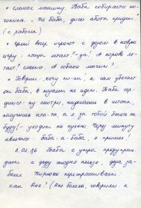 http://www.pupok.eu/wp-content/uploads/2016/04/kr88-203x300.jpg