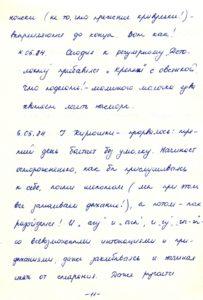 http://www.pupok.eu/wp-content/uploads/2016/04/kr9-203x300.jpg