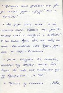 http://www.pupok.eu/wp-content/uploads/2016/04/kr90-203x300.jpg