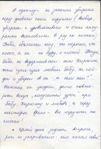 http://www.pupok.eu/wp-content/uploads/2016/04/kr96-203x300.jpg