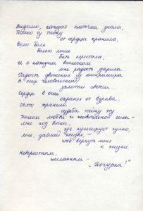 http://www.pupok.eu/wp-content/uploads/2016/04/ks1-203x300.jpg