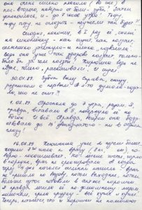 http://www.pupok.eu/wp-content/uploads/2016/04/ks13-203x300.jpg
