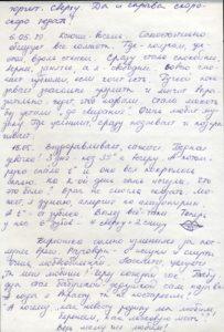 http://www.pupok.eu/wp-content/uploads/2016/04/ks17-203x300.jpg