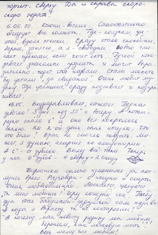 http://www.pupok.eu/wp-content/uploads/2016/04/ks17.jpg