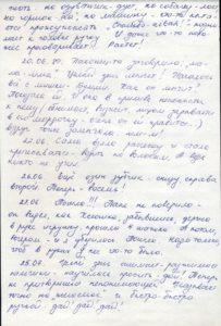 http://www.pupok.eu/wp-content/uploads/2016/04/ks19-203x300.jpg