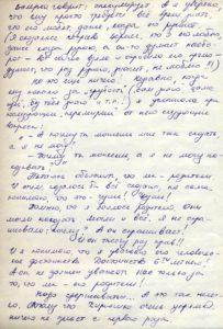 http://www.pupok.eu/wp-content/uploads/2016/04/ks22-203x300.jpg
