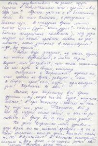 http://www.pupok.eu/wp-content/uploads/2016/04/ks23-203x300.jpg