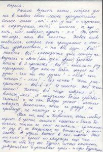 http://www.pupok.eu/wp-content/uploads/2016/04/ks25-203x300.jpg
