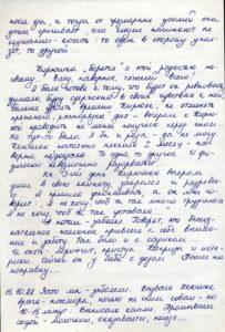 http://www.pupok.eu/wp-content/uploads/2016/04/ks3-203x300.jpg